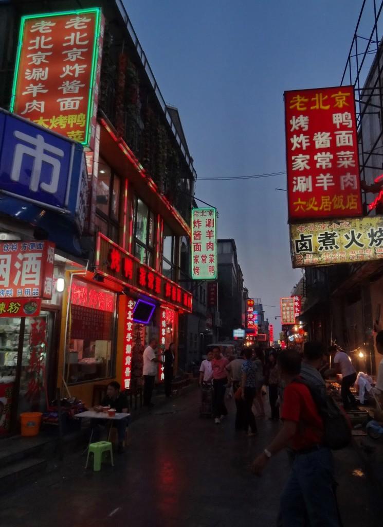 Beijing Evening