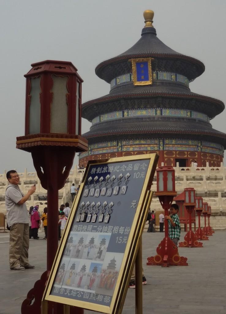 Beijing Teample of Heaven