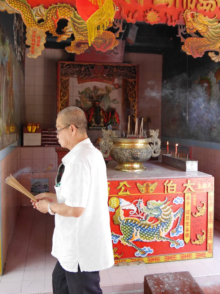 Pulau Ubin Temple