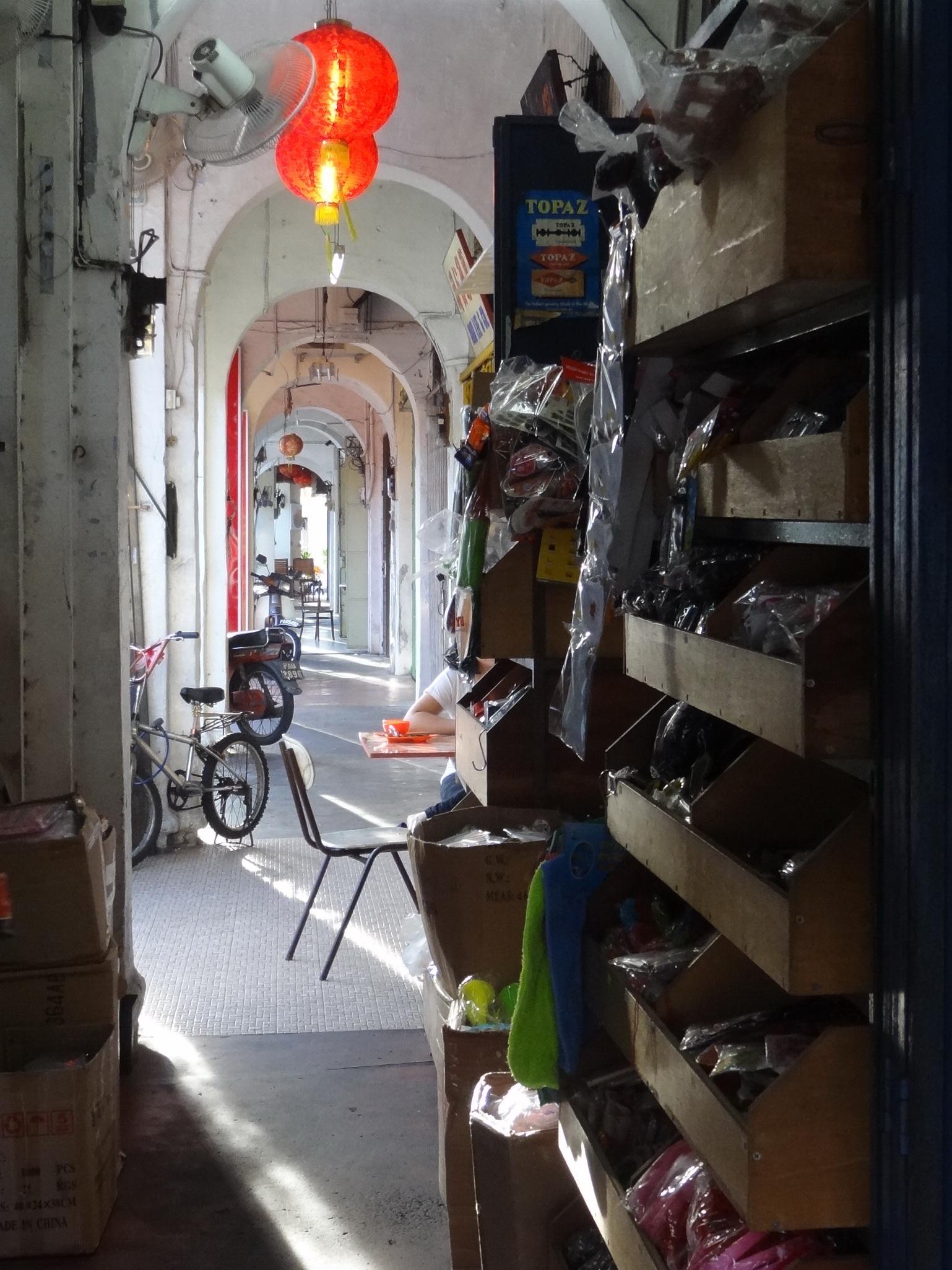 Georgetown Arcades
