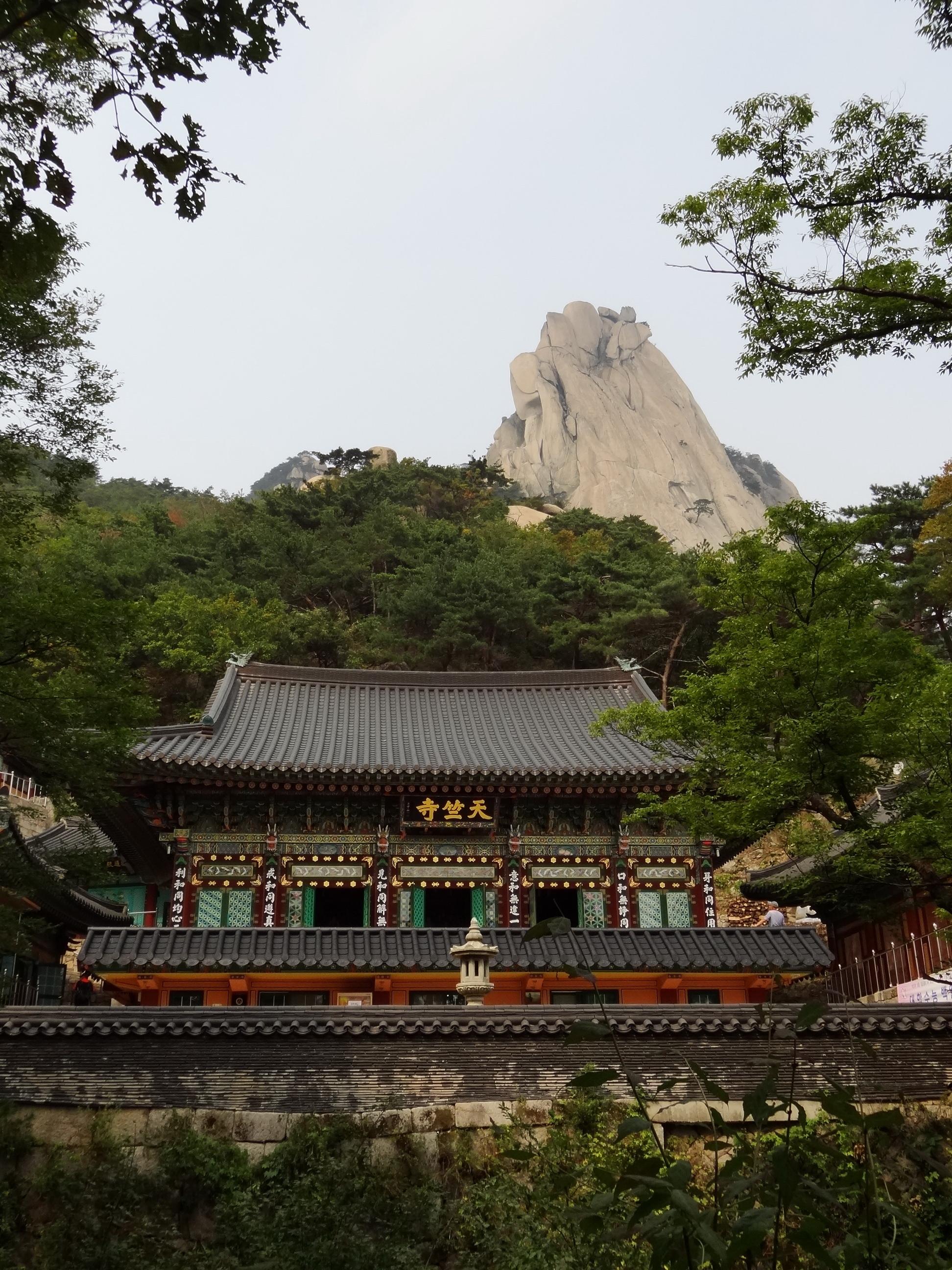 Seoul Mountain Temple