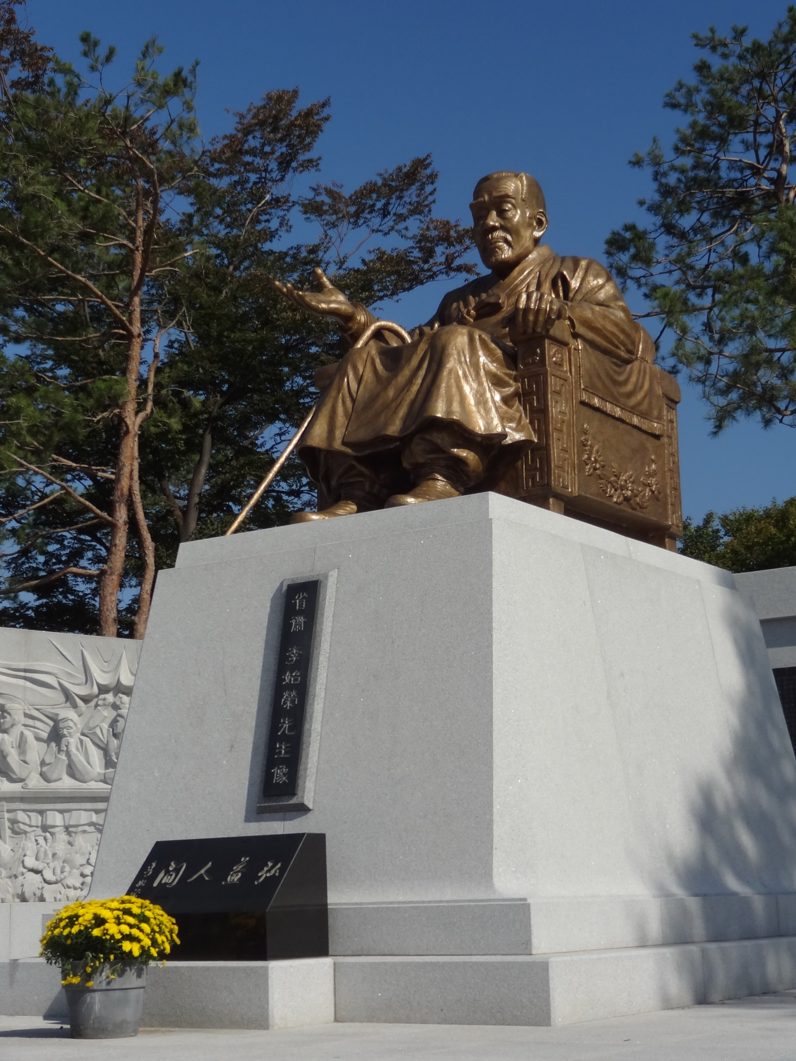 Seoul Statue