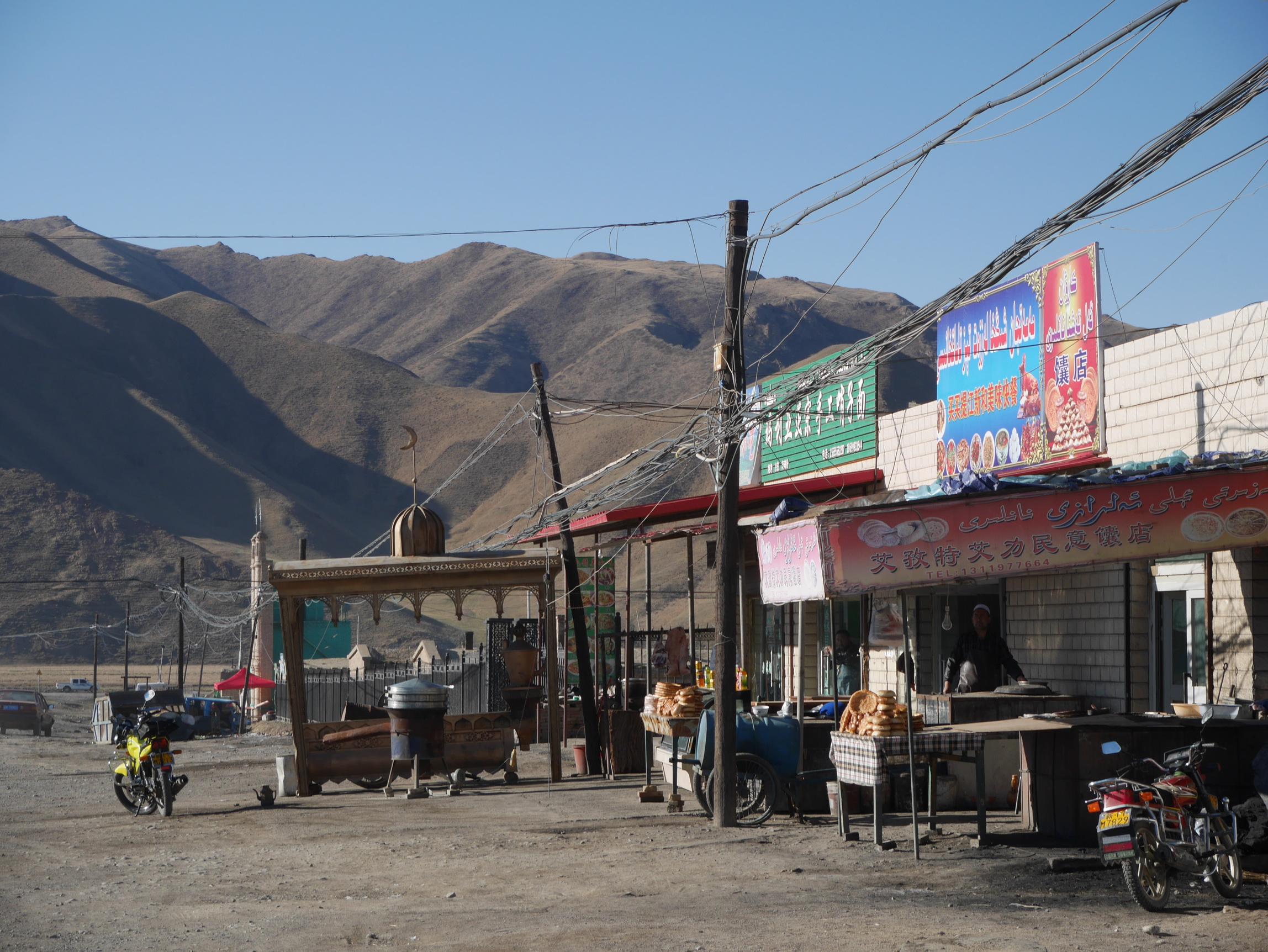 Xinjiang Bayanbulak_resize