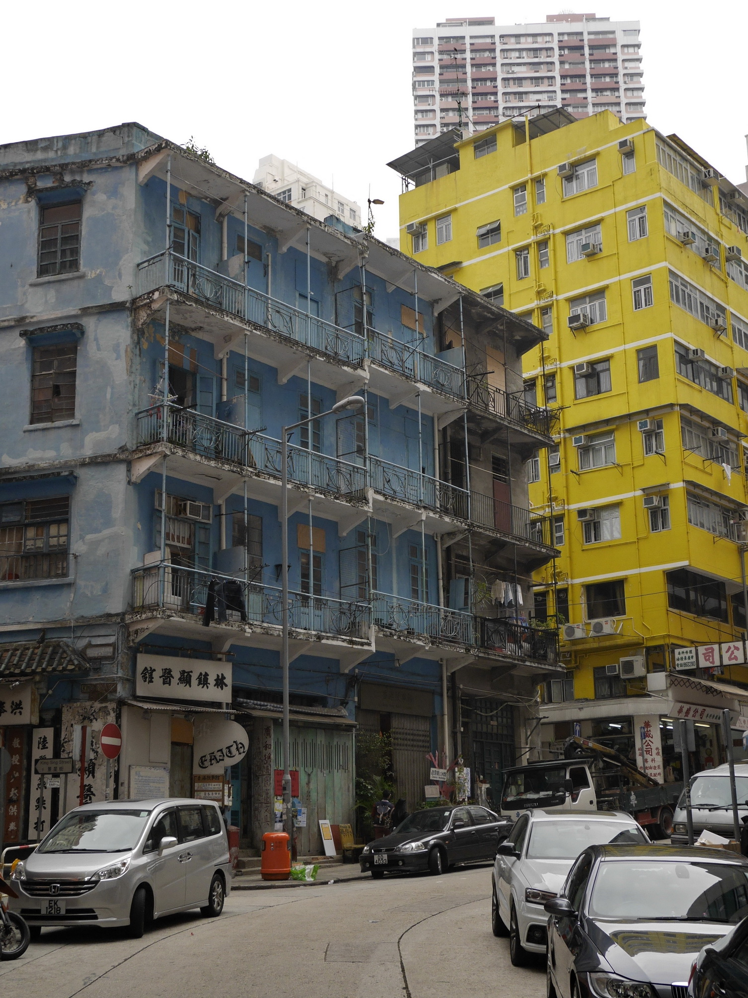 Hong Kong_1