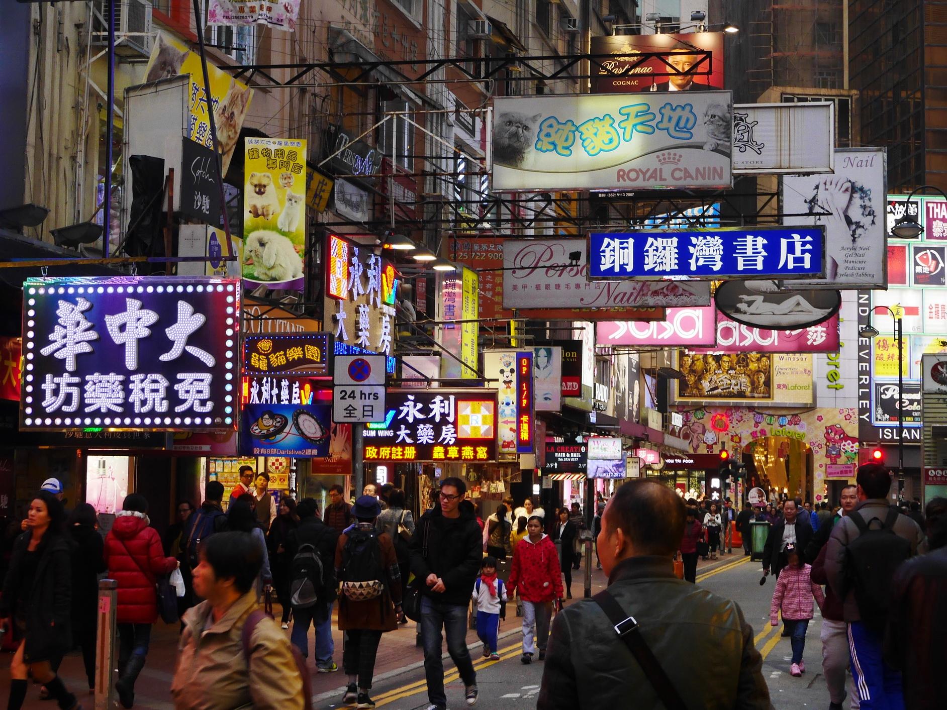 Hong Kong_5